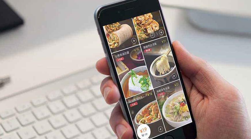 订餐小程序的应用有什么好处?