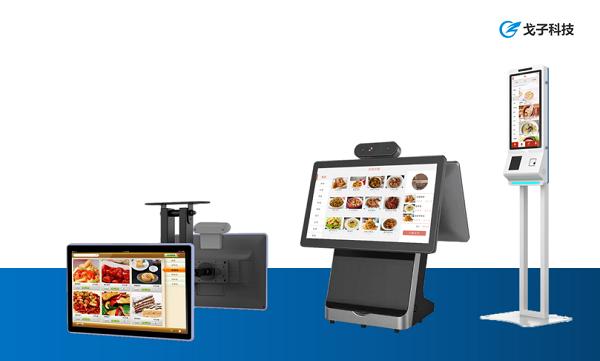 自助点餐系统如何使用吗?二维码刷脸取餐系统的点餐模式是什么?